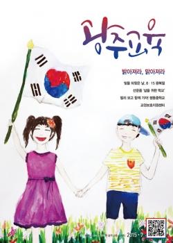 2015년7월 광주..